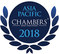 Chambers Asia Pacific, 2018